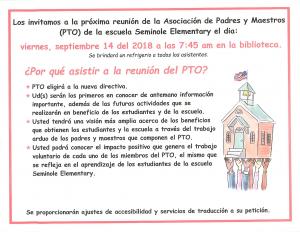 PTA Flyer